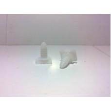 Фиксатор порога (белые)(A11-5101035)