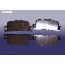 Колодки тормозные задние (A21-3501090)