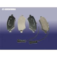 Колодки тормозные передние A21/B11/T11 (A21-6GN3501080)