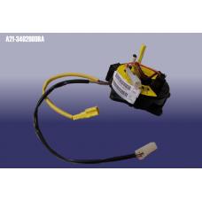 Контактная лента под руль (A21-3402080BA) Оригинал