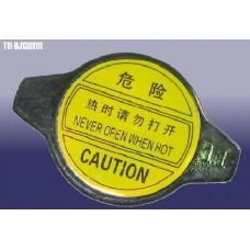 Крышка радиатора охлаждения T11/S21/S12/СК (T11-BJ1301111)