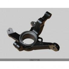Кулак поворотный левый СК (1402117180)