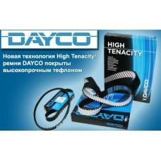 Ремень ГРМ 2.4 (Dayco)(SMD336149)